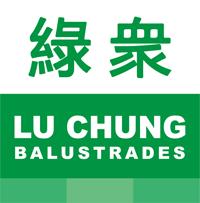 LU-Logo-200X203