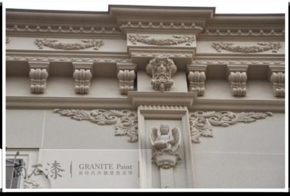granite01-img05