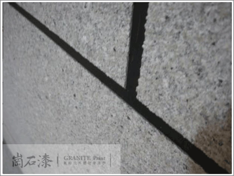 granite01-img25