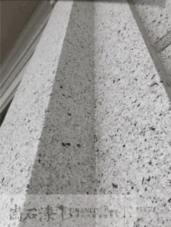 granite01-img29